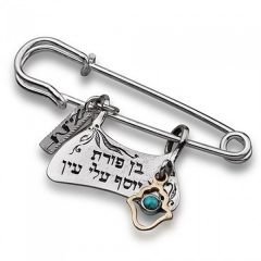 Judaica Jewelry Sterling Silver Baby Pin Brooch with Protection Charms Babies Talisman